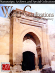 Poster image of World Civilization Image Repository.